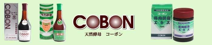 第一酵母のコーボン