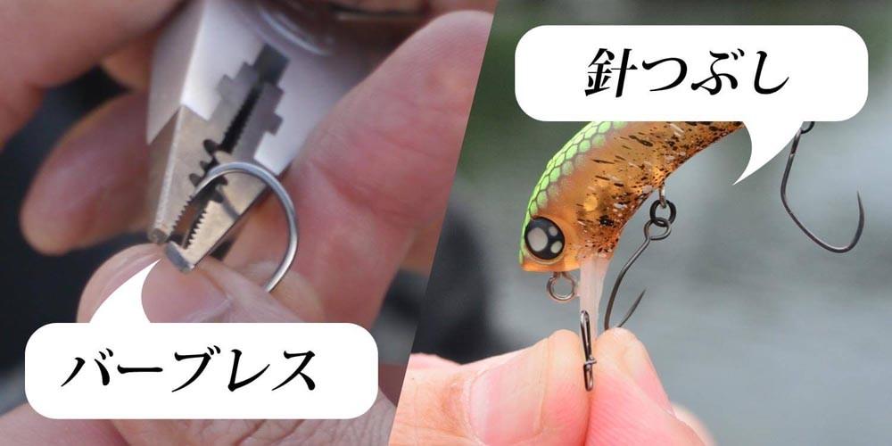 管理釣り場(エリアトラウト)で釣りをする場合の注意点2