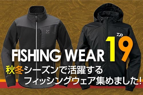 FISHINTG WEAR 19