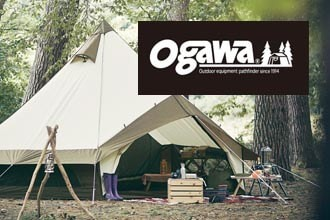 過酷な環境下でも動じない性能と安定感を示し続けるogawa(小川キャンパル)。そのアイテムは自然を楽しむ余裕をくれる。
