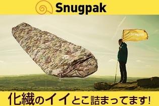 Snugpak 化繊のイイとこ詰まってます!