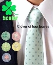 四つ葉のクローバーネクタイ