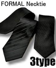 礼装ネクタイ