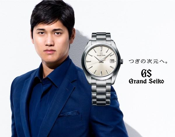 グランドセイコー GRAND SEIKO 腕時計
