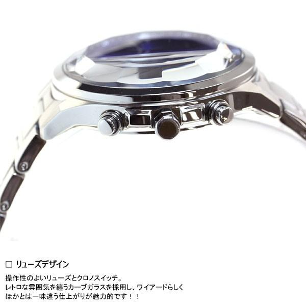 8f74dc0f72 セイコー ワイアード SEIKO WIRED 腕時計 メンズ リフレクション REFLECTION クロノグラフ AGAV124