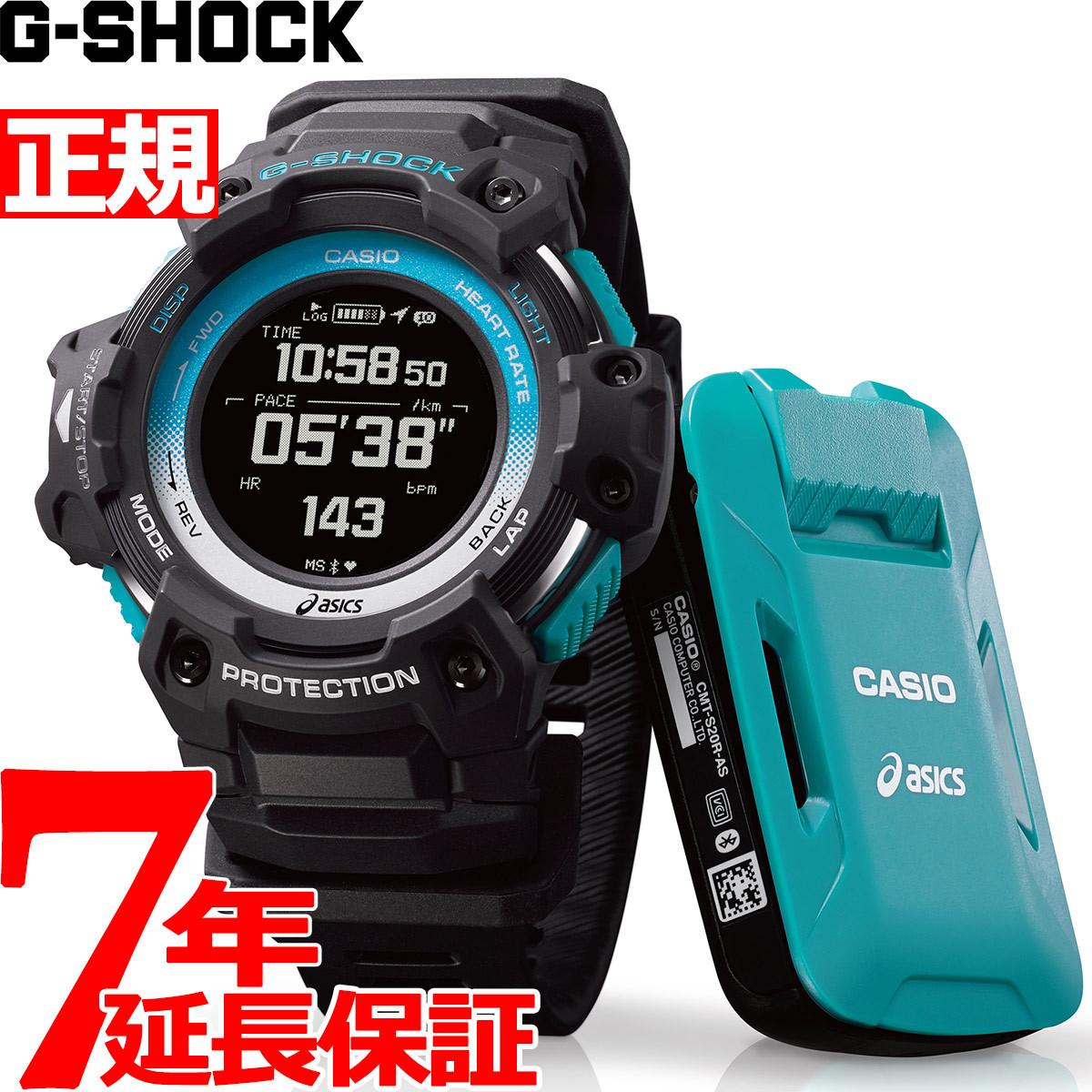 カシオ G-SHOCK × アシックス ASICS モーションセンサーセット Runmetrix GSR-H1000AS-SET