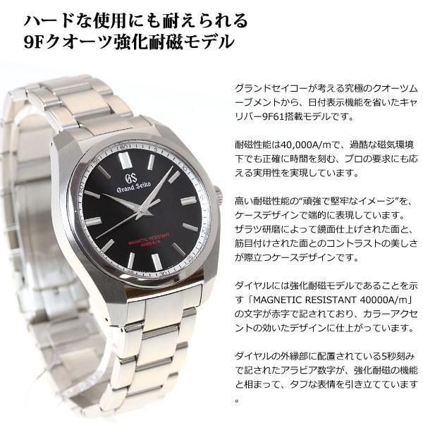 the best attitude 64b31 e4726 グランドセイコー クオーツ GRAND SEIKO 強化耐磁モデル SBGX293
