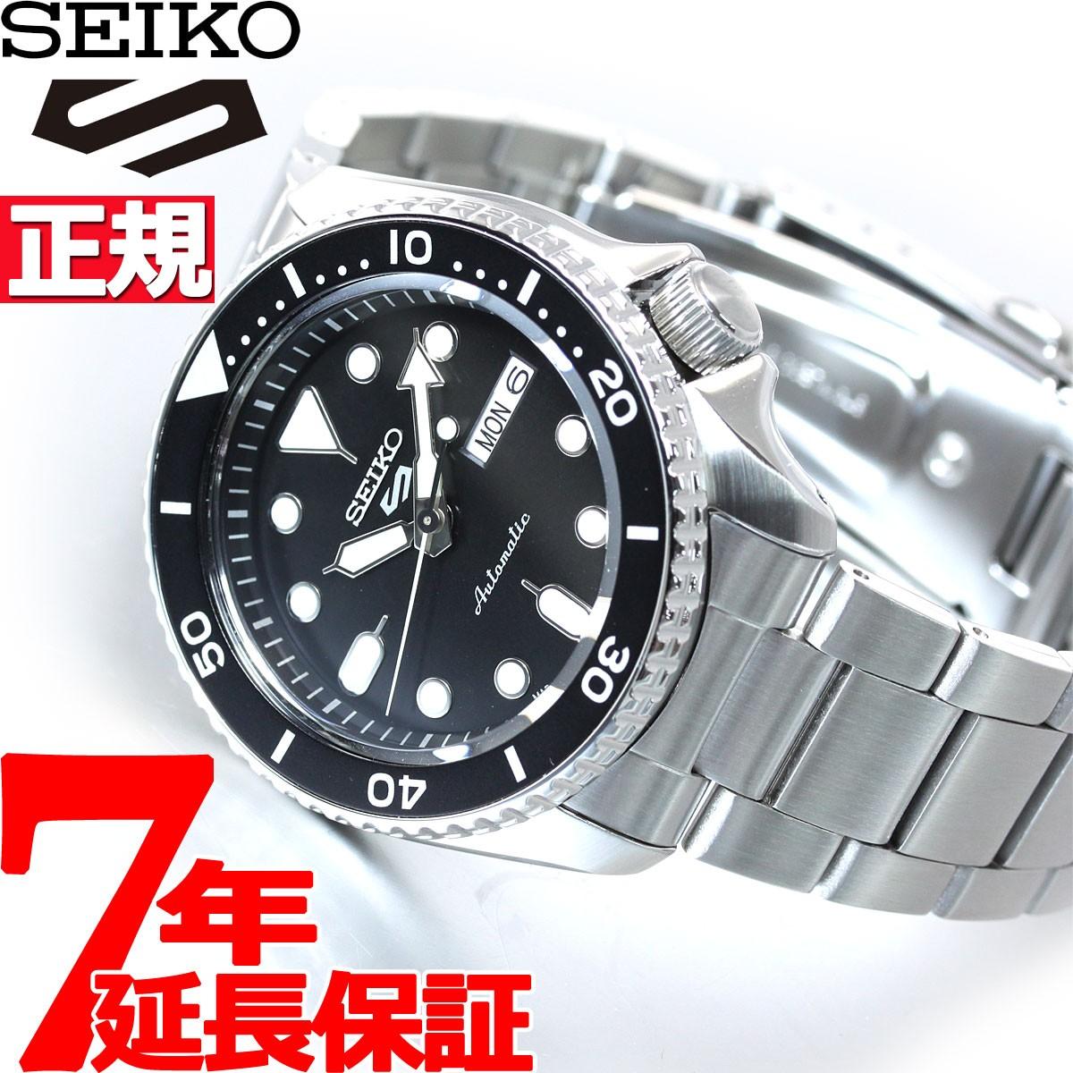 sbsa005