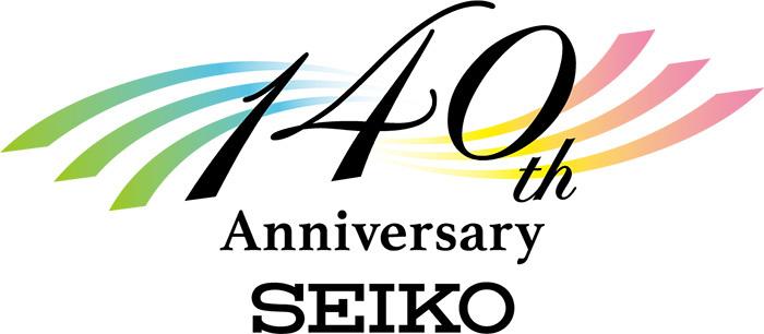 セイコー創業140周年記念限定