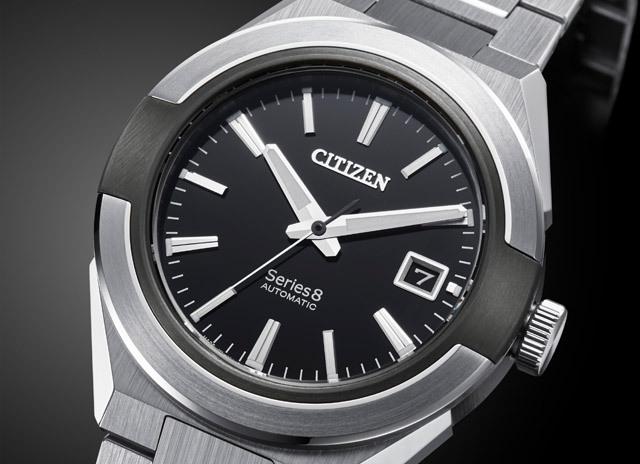 citizen series 870