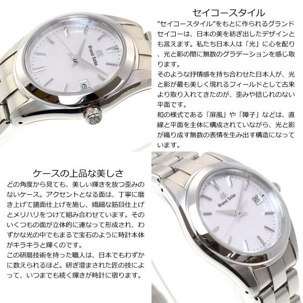 superior quality b4fa7 2f9cf ポイント最大21倍! グランドセイコー 腕時計 レディース STGF267 GRAND SEIKO