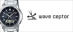 CASIO 腕時計 WAVE CEPTOR ウェーブセプター