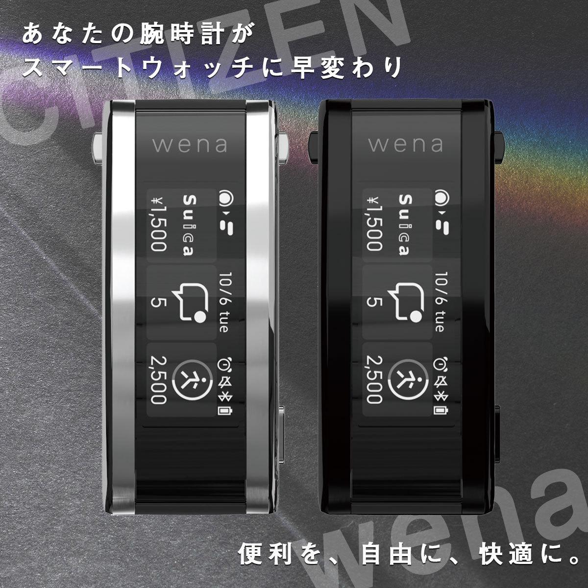 wnw-21a-b