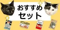 アニモンダ日本18周年記念セット