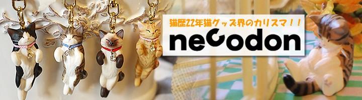 necodon
