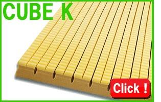CUBE K
