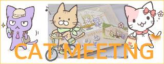 catmeeting