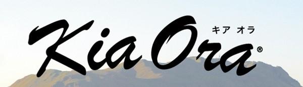 キアオラ Kia Ora ドッグフード専門店