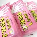 粘土レターパックセット(レターパックライト送料無料)