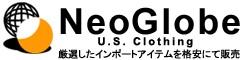 Neo Globe