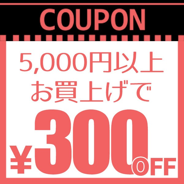 Zwf coupons
