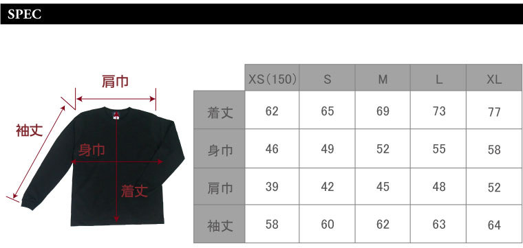 lcj224 桜熊(長袖)