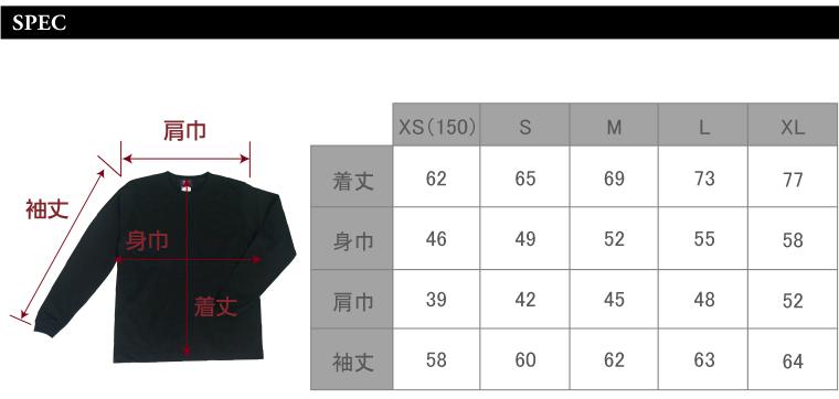 lcj250 無心(長袖)