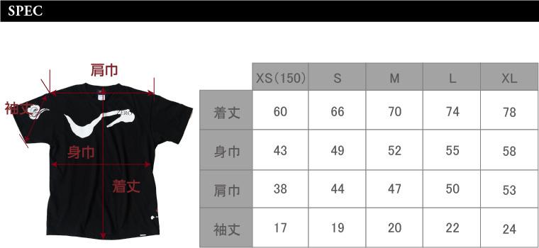 無心 MUSHIN -zero和柄Tシャツ