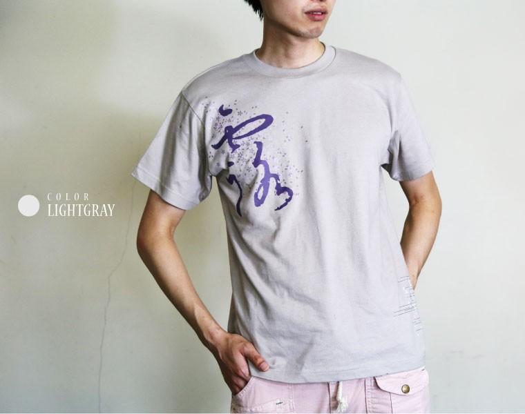 花霞 HANAGASUMI-haze