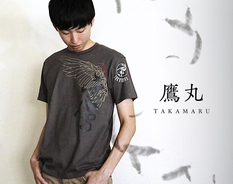 鷹丸 TAKAMARU-crescent