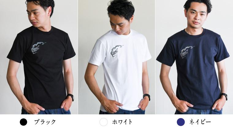 和柄Tシャツ/雲龍