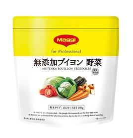 マギー 無添加ブイヨン野菜 300g