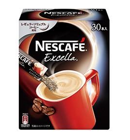 1本ずつ淹れたての香りと味わいを楽しめるスティックタイプのコーヒー・ミックス!