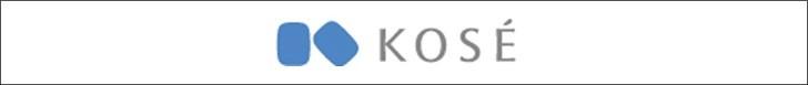 KOSE/コーセー