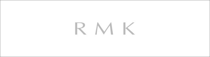 RMK / アールエムケー