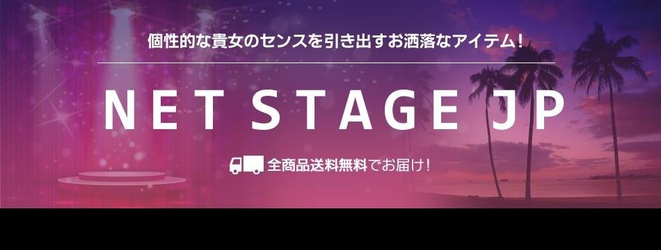 NET.STAGE.JP