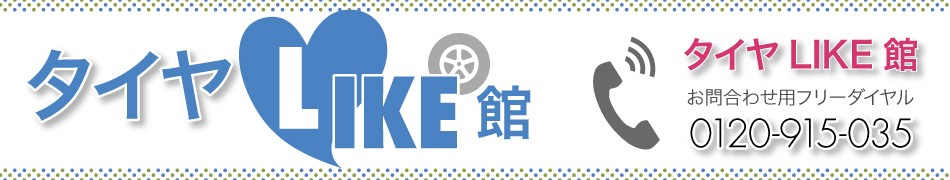 Netshop Takahashi