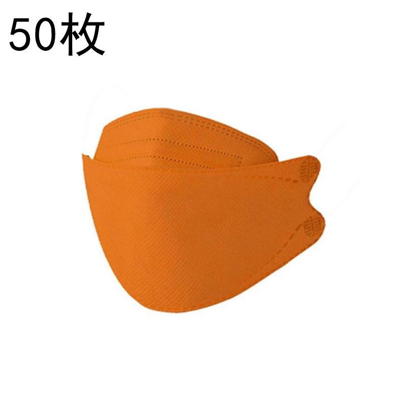 50枚セット KF94マスク KN95同級 子供用マスク カラーマスク 柳葉型 小さめマスク 男の子 女の子 4層構造 息ラクラク 可愛い 感染予防 爆売中 送料無料 netshopyamaguchi 22