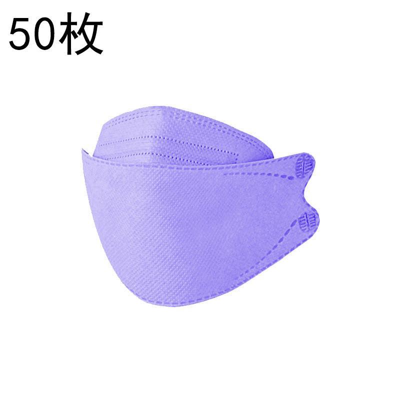 50枚セット KF94マスク KN95同級 子供用マスク カラーマスク 柳葉型 小さめマスク 男の子 女の子 4層構造 息ラクラク 可愛い 感染予防 爆売中 送料無料 netshopyamaguchi 31