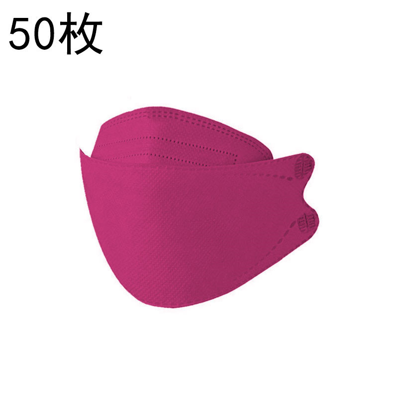 50枚セット KF94マスク KN95同級 子供用マスク カラーマスク 柳葉型 小さめマスク 男の子 女の子 4層構造 息ラクラク 可愛い 感染予防 爆売中 送料無料 netshopyamaguchi 32
