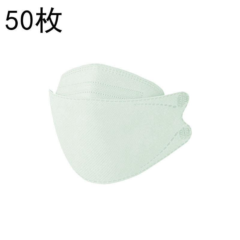 50枚セット KF94マスク KN95同級 子供用マスク カラーマスク 柳葉型 小さめマスク 男の子 女の子 4層構造 息ラクラク 可愛い 感染予防 爆売中 送料無料 netshopyamaguchi 34