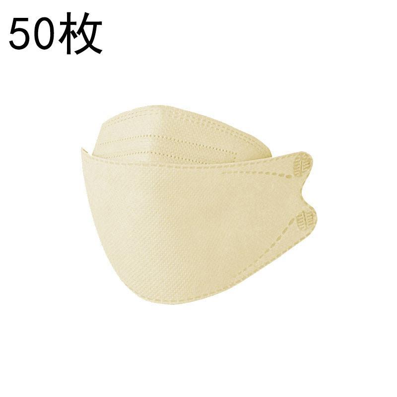 50枚セット KF94マスク KN95同級 子供用マスク カラーマスク 柳葉型 小さめマスク 男の子 女の子 4層構造 息ラクラク 可愛い 感染予防 爆売中 送料無料 netshopyamaguchi 36