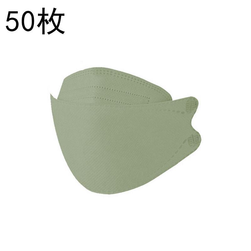 50枚セット KF94マスク KN95同級 子供用マスク カラーマスク 柳葉型 小さめマスク 男の子 女の子 4層構造 息ラクラク 可愛い 感染予防 爆売中 送料無料 netshopyamaguchi 37