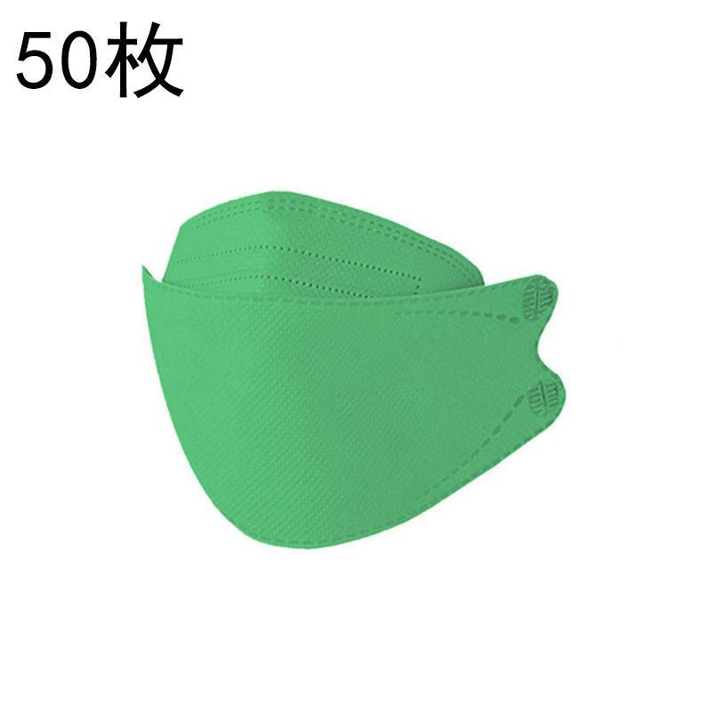 50枚セット KF94マスク KN95同級 子供用マスク カラーマスク 柳葉型 小さめマスク 男の子 女の子 4層構造 息ラクラク 可愛い 感染予防 爆売中 送料無料 netshopyamaguchi 38