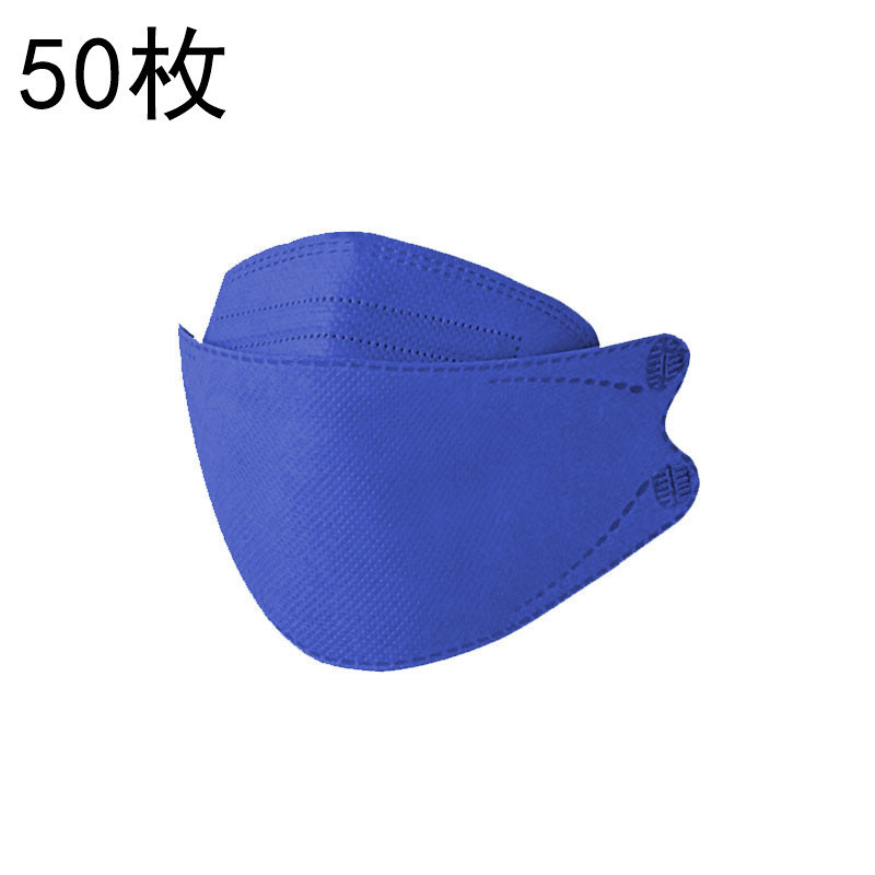 50枚セット KF94マスク KN95同級 子供用マスク カラーマスク 柳葉型 小さめマスク 男の子 女の子 4層構造 息ラクラク 可愛い 感染予防 爆売中 送料無料 netshopyamaguchi 24
