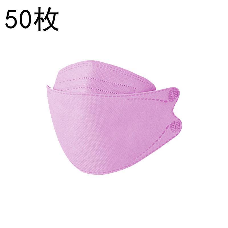 50枚セット KF94マスク KN95同級 子供用マスク カラーマスク 柳葉型 小さめマスク 男の子 女の子 4層構造 息ラクラク 可愛い 感染予防 爆売中 送料無料 netshopyamaguchi 25