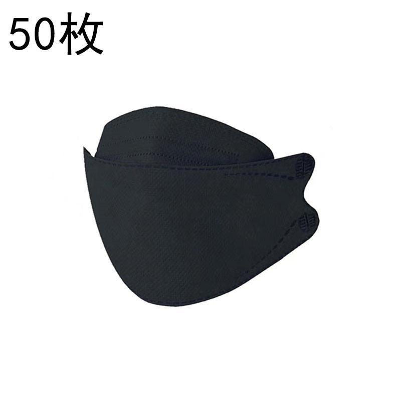 50枚セット KF94マスク KN95同級 子供用マスク カラーマスク 柳葉型 小さめマスク 男の子 女の子 4層構造 息ラクラク 可愛い 感染予防 爆売中 送料無料 netshopyamaguchi 27