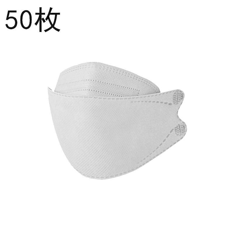 50枚セット KF94マスク KN95同級 子供用マスク カラーマスク 柳葉型 小さめマスク 男の子 女の子 4層構造 息ラクラク 可愛い 感染予防 爆売中 送料無料 netshopyamaguchi 28