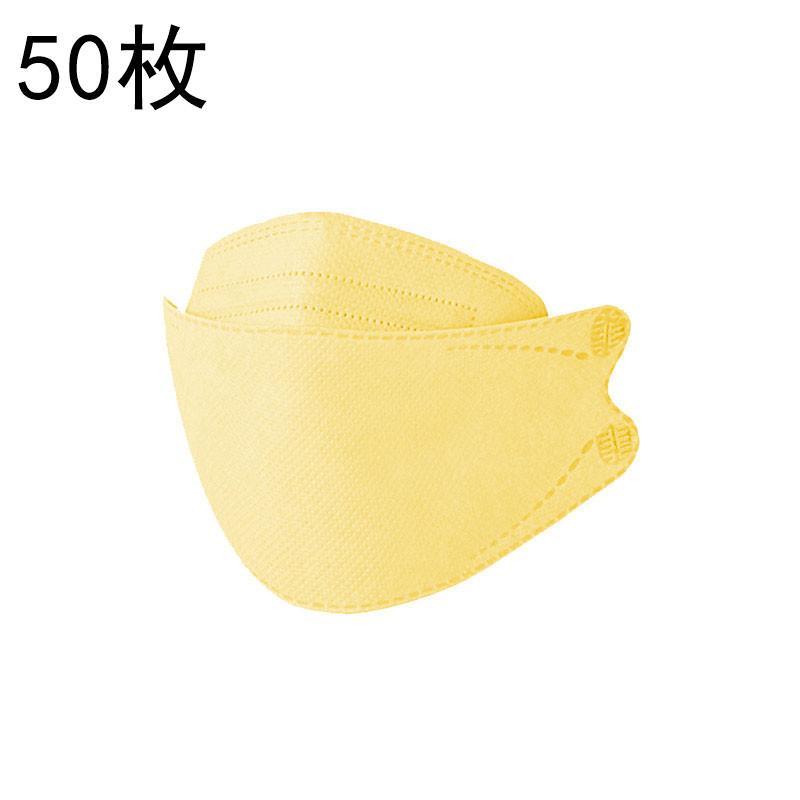 50枚セット KF94マスク KN95同級 子供用マスク カラーマスク 柳葉型 小さめマスク 男の子 女の子 4層構造 息ラクラク 可愛い 感染予防 爆売中 送料無料 netshopyamaguchi 30