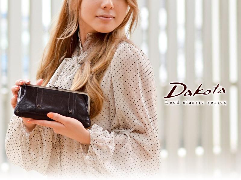 Dakota(ダコタ)のがま口財布